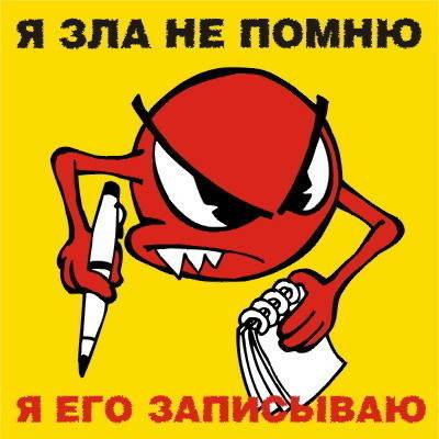 Злые статусы ВКонтакте.