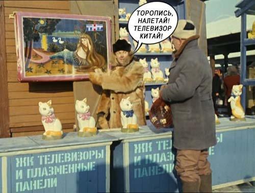 """Актуальное - Операция """"Черкизон"""" (26 картинок)"""