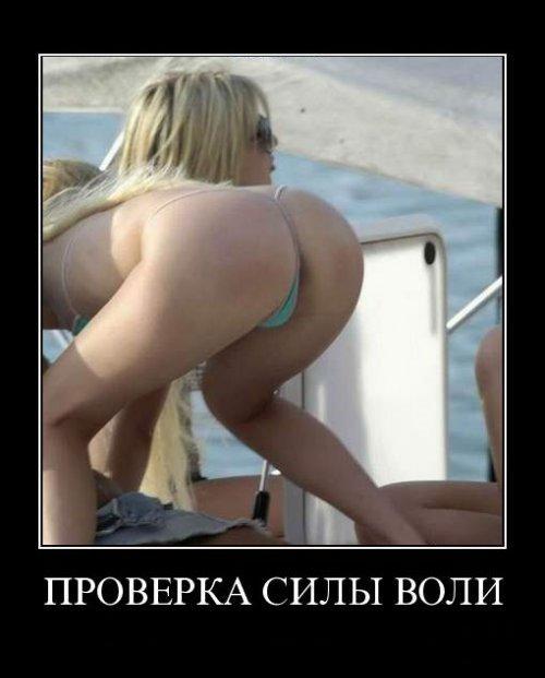 podglyanut-za-devushkami-foto