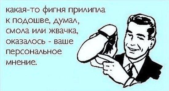 http://ex.by/uploads/posts/2014-03/1393944928_adkrytki-5.jpg
