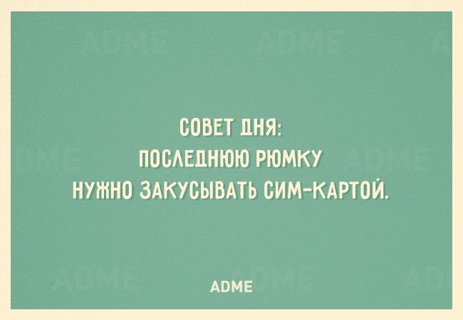 """������� """"�����"""" �� ADME #8 - �������� ������������ � ��������� (20 ����)"""
