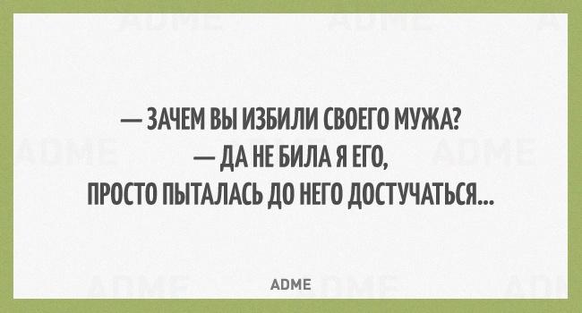 """������� """"�����"""" �� ADME #15. ��� �������� ����� - �������� ������������ � ��������� (21 �����)"""