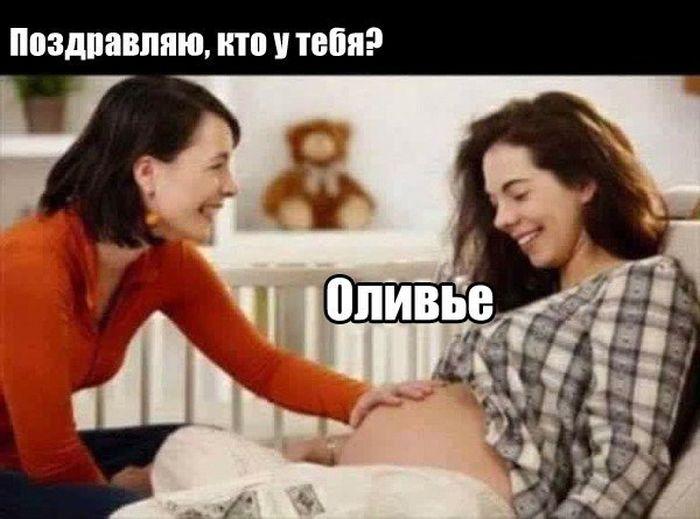 1483321471_prikoly-na-2-yanvarya-1.jpg