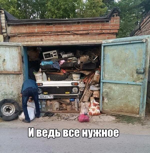 1486518975_prikoly-s-nadpisyami-4.jpg