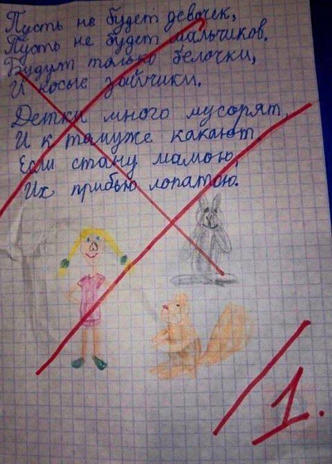 Десяточка русских приколов #30