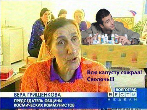 Вера грищенкова космические коммунисты картинки, обезьянки смешные днем
