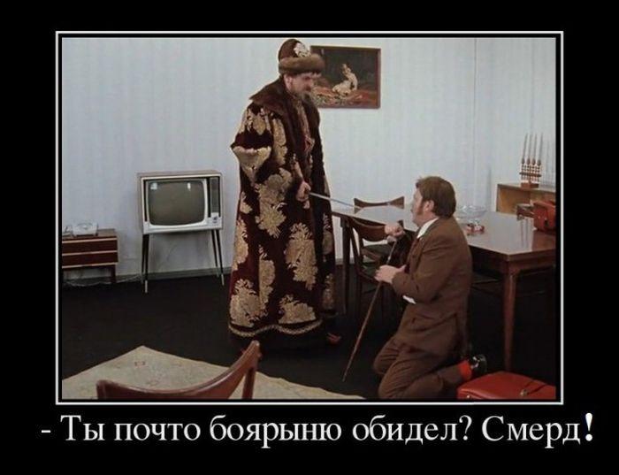 26 крылатых фраз из советских кинофильмов